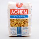 義大利【Agnesi】義大利螺旋麵 500g