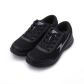 ARNOR 輕量飛織跑鞋 極致黑 AR83170 男鞋 鞋全家福