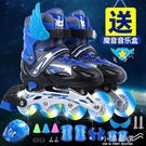 輪滑溜冰鞋兒童全套套裝3-6初學者5可調...