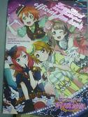 【書寶二手書T1/漫畫書_QXH】Love live!School Idol Festival official fan book_法米通編輯部