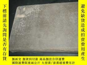 二手書博民逛書店COMPOSITION罕見AND RHETORIC 如圖Y671