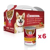 【寵物王國】希爾思-成犬1-6歲香烤雞肉燉胡蘿蔔及菠菜 健康美饌主食罐 好攜盒(6罐入) (007236)