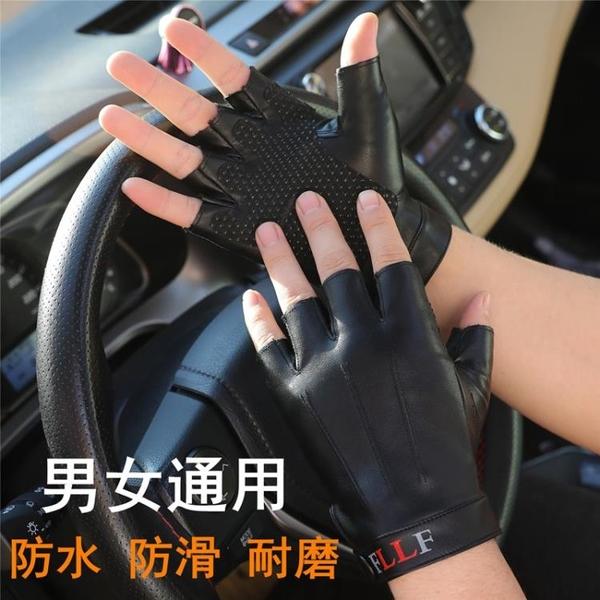 半指手套男女秋冬季保暖加絨加厚戶外騎行開車防滑防水露指皮手套 生活樂事館