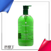 RF 荷那法蕊 / 萊法耶 INITIA豐盈洗髮乳 500ml(壓頭)【巴黎丁】