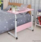 床上桌 懶人桌 書桌可移動簡易升降筆記本電腦桌床上書桌置地用移動懶人桌床邊電腦桌