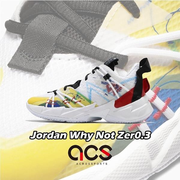 Nike Jordan Why Not Zer0.3 SE PF 白 彩色 男鞋 塗鴉 籃球鞋 喬丹 Russell Westbrook 【ACS】 CK6612-100