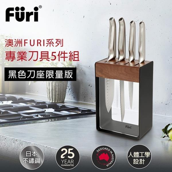 【南紡購物中心】澳洲Furi 不鏽鋼專業刀具5件組(刀具4件+鋼製刀座)