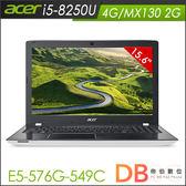 加碼贈★ACER E5-576G-549C 白色 筆電 15.6吋FHD (i5-8250U/MX130 2G/1TB 5.4Krpm HDD)-送網狀散熱墊
