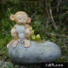 擺件 創意小猴子擺件樹脂家居裝飾品個性動物送朋友 全館免運