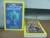 【書寶二手書T7/雜誌期刊_QCT】國家地理雜誌_1994/2~12月間_5本合售_Sea Turtles等