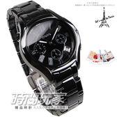 mono 黑陶瓷錶 三眼錶 黑面 藍寶石水晶 38mm 女錶 1400-776黑小