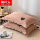 南極人全棉枕套一對裝純棉印花枕頭套單人學生宿舍枕芯套48x74cm 盯目家