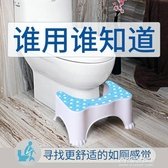 墊腳凳廣海馬桶凳腳踏凳塑料蹲便坐便蹲坑凳子孕婦成人兒童浴室墊腳凳多莉絲旗艦店YYS