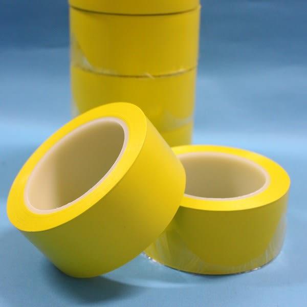 PVC平面警示膠帶48mm x 30m(平黃)/一支6個入{定100}~貼地 標示 警示 安全 超黏性 注意 防水