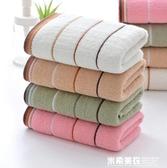 4條加厚純棉毛巾大號家庭情侶嬰兒親膚浴巾洗臉32股1條2條 米希美衣