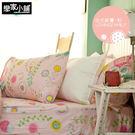 枕套 / 枕頭套【法式歐蕾粉】美式信封枕套一入裝,戀家小舖台灣精製AAS000