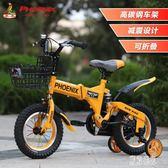 外出騎行易收納兒童折疊自行車----歲男孩女孩童車小孩單車寶寶腳踏車 LJ5268『東京潮流』