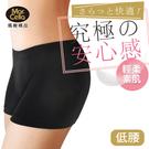 瑪榭 素色質感彈性舒適安全褲-低腰 MW-01703