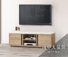 {{ 海中天休閒傢俱廣場 }} G-35 摩登時尚 客廳系列 408-6 莫蘭迪5尺石面電視櫃