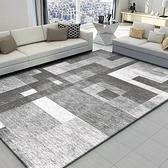 客廳地毯 北歐地毯客廳沙發茶幾毯臥室床邊房間滿鋪大面積地墊榻榻米可定制【快速出貨】