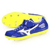 MIZUNO FIELD GEO HJ-BR 特定-日製男女田徑釘鞋 (跳高右跳 免運≡排汗專家≡