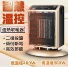【台灣現貨】迷妳暖風機110V插電暖風機 家用小型節能宿舍辦公室迷你取暖器可擕式電暖扇