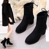 短靴 女秋冬粗跟彈力靴女靴高跟圓頭中筒靴瘦瘦靴馬丁靴子 鹿角巷