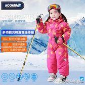 童裝冬戶外女兒童連體滑雪服嬰幼兒沖鋒衣棉服防水防風