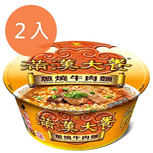 統一 滿漢大餐 蔥燒牛肉麵 192g (2碗入)/組【康鄰超市】