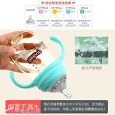 奶瓶 耐摔PPSU奶瓶寬口徑帶手柄嬰兒塑料寶寶防脹氣硅膠奶嘴新生兒奶瓶 辛瑞拉