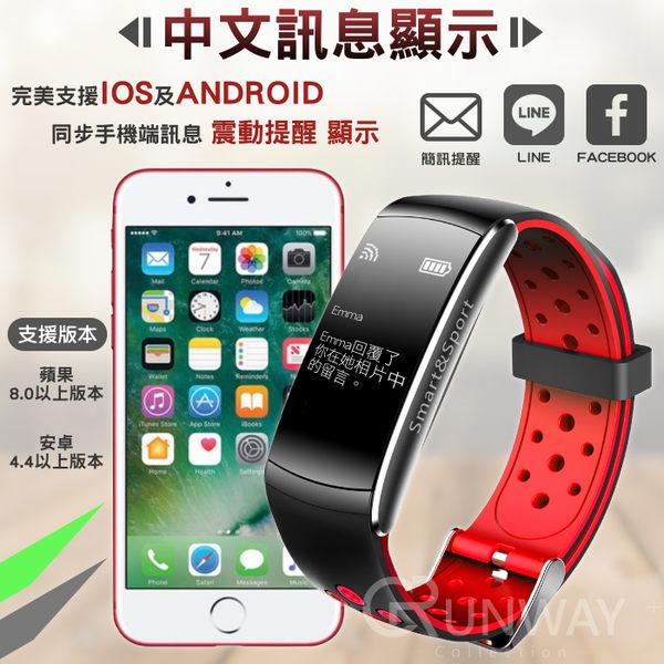 升級版Q8 智能運動手環 心率監測 支援line訊息顯示 繁體中文 IP68防水 雙色錶帶 游泳手環