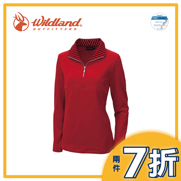 【Wildland 荒野 女 彈性奈米銀PILE衣《紅》】0A12501/運動上衣/長袖刷毛/抗靜電/透氣快乾/中層衣