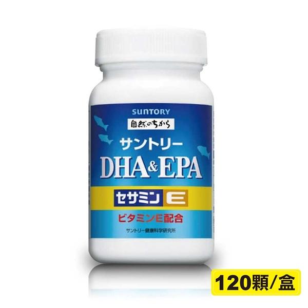 三得利 SUNTORY DHA&EPA芝麻明E 120顆/罐 專品藥局【2016747】