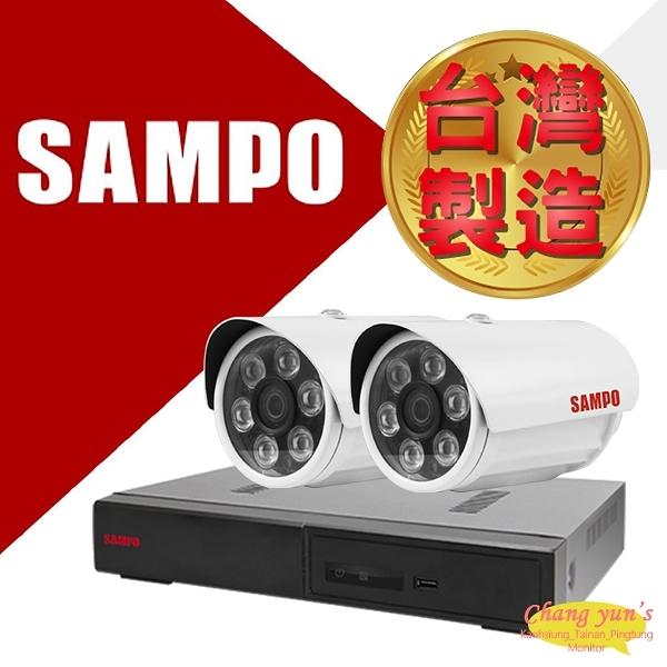 SAMPO 聲寶 4路2鏡優惠組合 DR-TWEX3-4 VK-TW2C66H 2百萬畫素紅外線攝影機 監視器