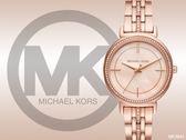 【時間道】MICHAEL KORS 簡約奢華珠框腕錶 /玫瑰金貝面玫瑰金鋼帶 (MK3643)免運費