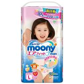 滿意寶寶 日本頂級超薄紙尿褲-女用(L)(44片x4包)箱購-箱購