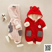 寶寶連身服 寶寶冬季外出抱衣3-9個月6新生兒衣服加絨加厚連身衣嬰兒冬裝哈衣 年終尾牙