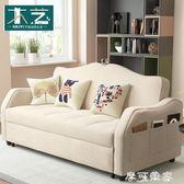 沙發床可折疊客廳雙人1.5小戶型多功能兩用抖音實木折疊1.8米美式 igo摩可美家