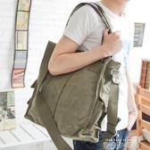 新款男包包單肩包手提包豎款帆布斜挎包休閒時尚潮流韓版男士包包 依凡卡時尚