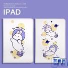 可愛卡通ipad air2保護套mini5皮套迷妳防摔殼【英賽德3C數碼館】