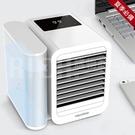 microhoo個人微空調 小型冷風機 USB迷你風扇 宿舍辦公室桌面空調扇