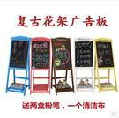 復古廣告黑板實木咖啡店鋪餐廳立式廣告牌...