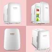 科敏K4車載迷你型小冰箱12v小型家用租房學生mini微型宿舍單人用 遇见生活