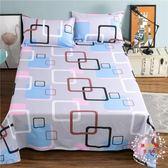 全館82折-金柒床單單件學生宿舍床單1.8米雙人床單被單單人床1.5m1.6/2.3米