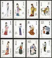 新中國74-82特種郵票T69 紅樓夢—金陵十二釵原膠全品 套票