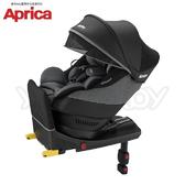 【2019新品】愛普力卡Aprica Cururlia plus 新型態迴轉式ISOFIX安全座椅/汽座-黎明升起