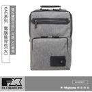 FX CREATIONS 後背包 KAG系列 15吋電腦背包(大) 淺灰 KAG69637 得意時袋