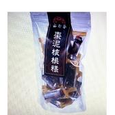 [9玉山最低網] 裕珍馨 棗泥核桃糕