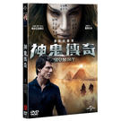 神鬼傳奇 DVD The Mummy DVD