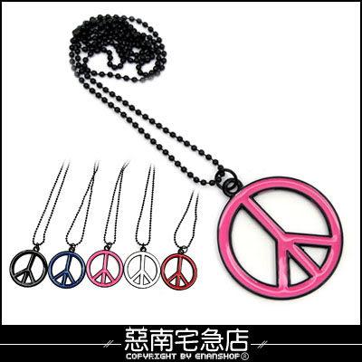 惡南宅急店7292A】搖滾元素‧韓版男女可『和平PEACE』符號項鍊 長版 造型修飾